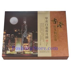 Picture of Victoria Harbour White Lotus Seed Paste and  Yolk Mooncake Gift 6 Pcs