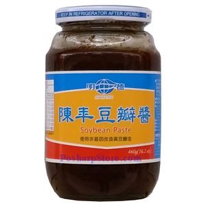 Picture of MingTeh Food Aged Soybean Paste with Chili 1 lb