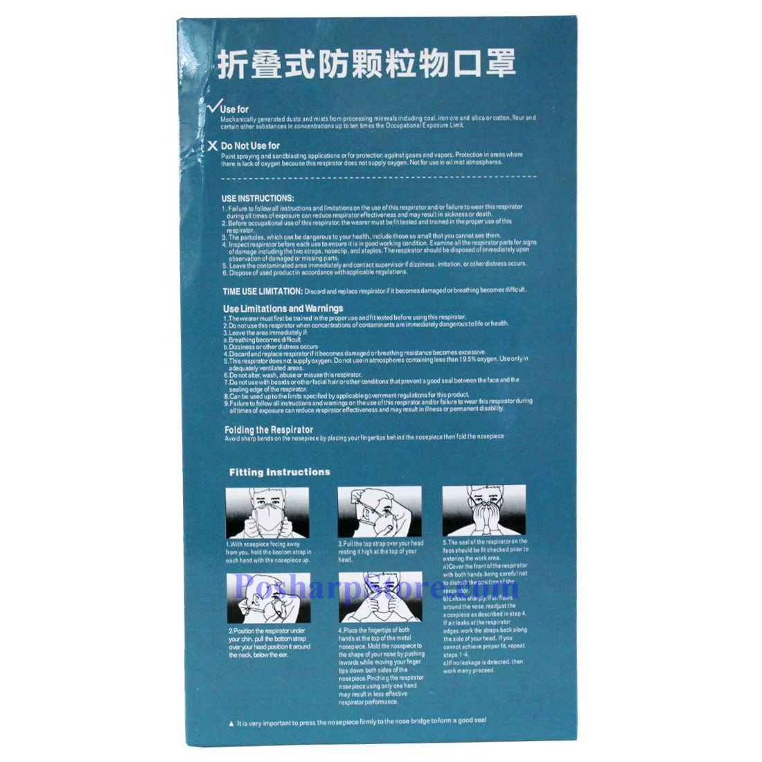 Picture for category Guanhua KN95 Face Mask, Non-Woven Fabric  Filtering Protective White 10 Pcs