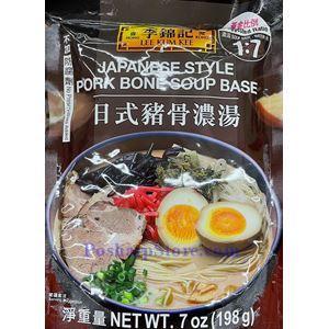 图片 李锦记日式猪骨浓汤